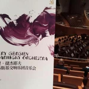 ワレリー・ゲルギエフ指揮マリインスキー歌劇場管弦楽団