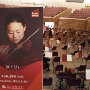 五嶋みどり&張潔敏指揮上海交響楽団2019