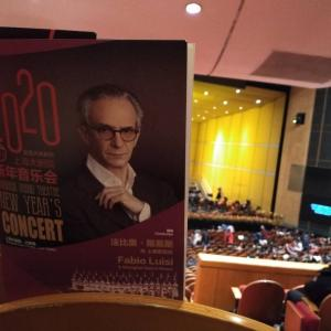 ファビオ・ルイージ指揮上海歌劇場管弦楽団 上海大劇院ニューイヤーコンサート2020
