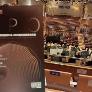 張芸指揮上海フィルハーモニー管弦楽団 ブルックナー交響曲第4番「ロマンティック」19-20閉幕