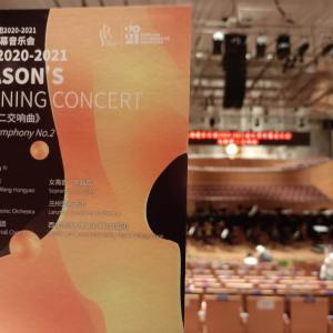 張芸指揮上海フィルハーモニー管弦楽団マーラー交響曲第2番「復活」2020-21シーズン開幕音楽会