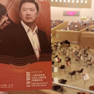 余隆指揮上海交響楽団With寧峰 2020-21シーズン開幕コンサート