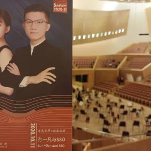 孫一凡指揮上海交響楽団 メンデルスゾーン「イタリア」