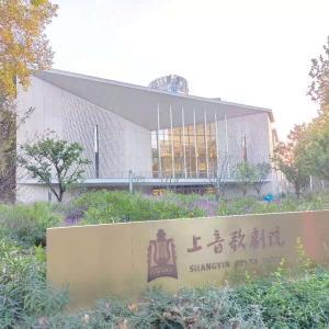 張亮指揮上海フィルハーモニー管弦楽団 マーラー交響曲第7番「夜の歌」