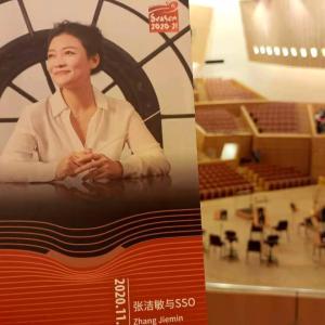 張潔敏指揮上海交響楽団「白鳥を焼く男」