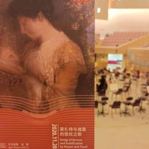 張櫓敏指揮上海交響楽団 「モーツァルトとレイクエム」