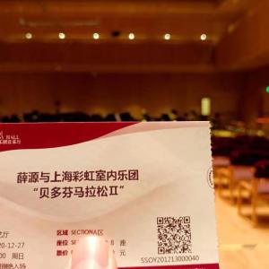 上海彩虹室内楽団ベートーヴェンマラソンその2