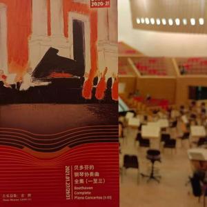 張潔敏指揮上海交響楽団 ベートーヴェンのピアノコンチェルト全集(三)