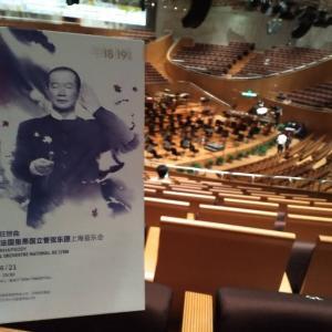 譚盾指揮フランス国立リヨン管弦楽団