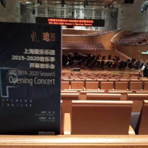 張芸指揮上海フィルハーモニー管弦楽団 2019-2020シーズン開幕コンサート