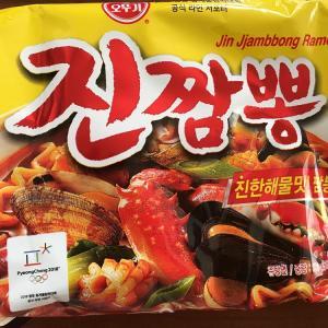 シンラーメンよりも美味しい『ジン・チャンポン』。韓国人も好きな味。そして栄養強化剤入り・・・