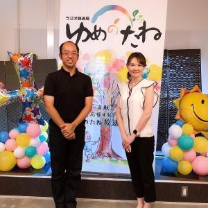 【ラジオ収録 ゲストにテラシードラム&パーカッション教室 代表寺島基浩さんをお迎えしました(放送日 9/7)】