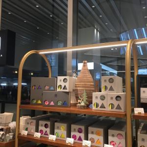初心者でも気軽に美味しいコーヒーを 〜渋谷の丸山珈琲の特徴〜