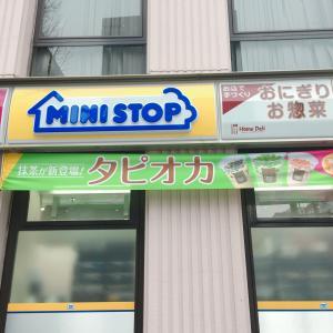 ミニストップの珈琲を調査 〜価格で勝負に出たコンビニコーヒーの味とは〜
