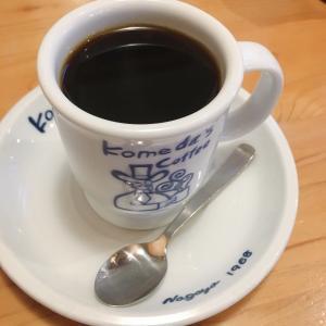 コメダ珈琲店のコーヒーは美味しいのか 〜コメダの味とは〜