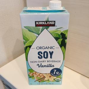 自宅で美味しくソイラテ 美容と健康に良い豆乳を摂取しよう