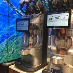 ゲシャリーコーヒーとは 日比谷で飲む最高級珈琲