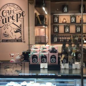 珈琲好き必見の「コーヒーバウムクーヘン」とは
