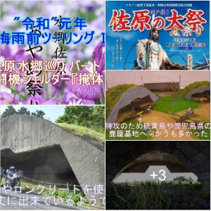 『神風特別攻撃隊』は、千葉県茂原より出撃し続け 最後の 空戦は敗戦の日の 8月15日 に・・