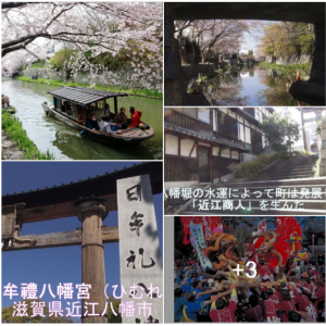 一目ぼれ・・八幡堀の桜と瓦ミュージアム ジックリト楽しみたいね ❣