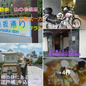 江戸から受け継ぐ伝統の街『神楽坂』探訪 ❢
