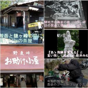 絶景を走る『日本百名道』【野麦街道】まるで雲海の湖だぁ ⛅