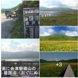 「この世の楽園へ金沢峠を行く」+ 天使の囁き付き ^^!