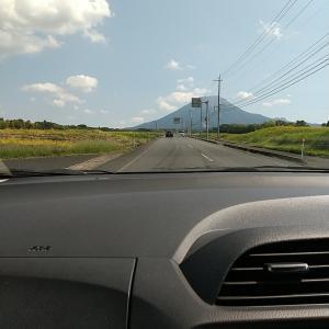 大山に行ってきました。