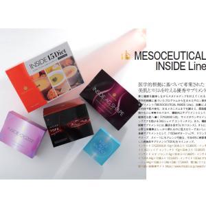 女性誌「poco`ce」にメソシューティカル インサイドラインが紹介されました