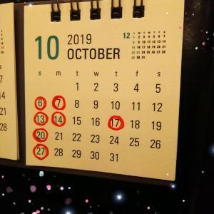 9月の空き状況&10月のご予約受付を開始しました。