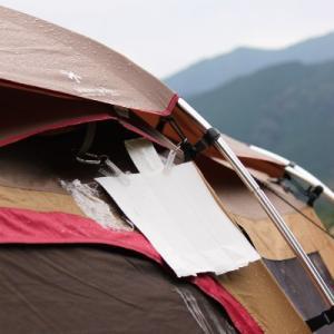 テントから雨漏り!持っていてよかったもの。