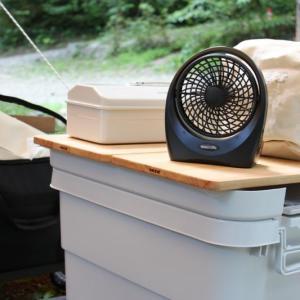 無印良品×IKEA でキャンプの頑丈ボックスをプチカスタマイズ
