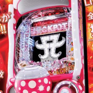 浜崎あゆみ3 パチンコ 評価|批難集中のフリーゲーム、意味不明なカジノ演出