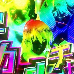 最新台『PFマクロスF4』Special動画が公開 ─「超銀河級スペック&爽快マクロスピード」
