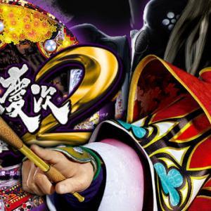 【画像】慶次漆黒でこんな経験したらオカルトに走るのも分かる(笑)
