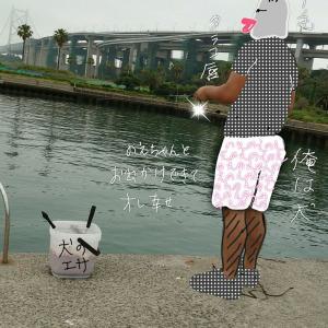 釣りデートの続き