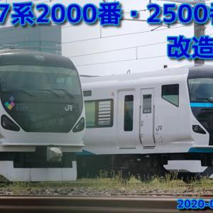 【最新】JR東「踊り子」E257系2000・2500番台の改造状況まとめ