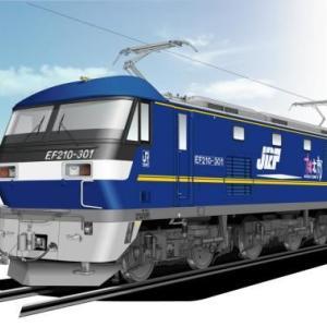 【JR貨物】ダイヤ改正でEF210 300番台も関東乗り入れ開始か…?~本日1072レで上京~