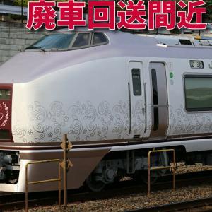 651系1000番台「伊豆クレイル」廃車回送間近!?