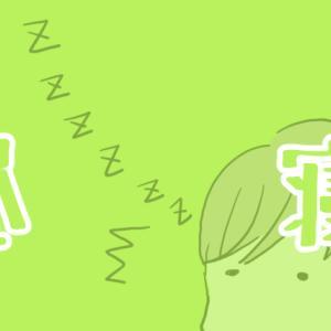 山田さん家 11話 昼寝