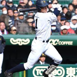 【※選抜高校野球 】 準々決勝! 【明豊高校】