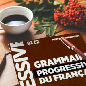 フランス語文法書 Grammaire Progressive du Français全シリーズ 使ってみた感想
