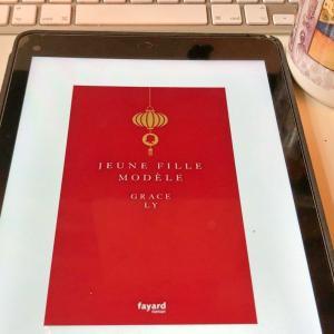 フランスで生まれ育つアジア系移民2世の女性が書く家族の話  Jeune Fille Modèle