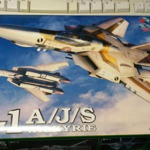 VF-1Sファイター 作成開始