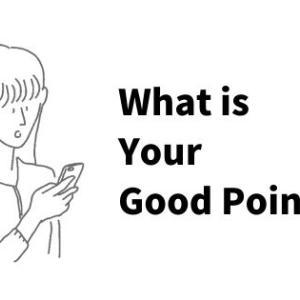 【リクナビNEXT】グッドポイント診断の活かし方!自分の強みと適職をみつけよう