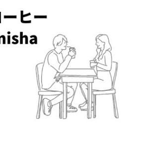 【柴崎】楽しいブックカフェ「本とコーヒー tegamisha」いつも新しい出会いがあります