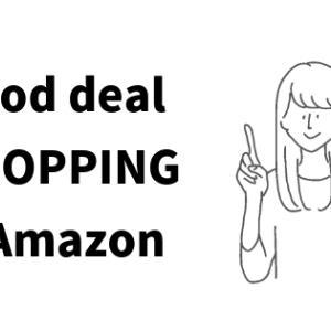 Amazonでお得に買い物するための便利技6選【1000ポイントもらえるキャンペーンあり】