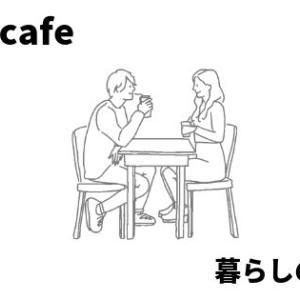 【小田原】古民家なカフェ「nico cafe」に行ってきました。名物の梅酢のから揚げが絶品