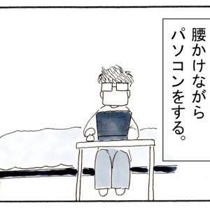 ベッドぽんぽん
