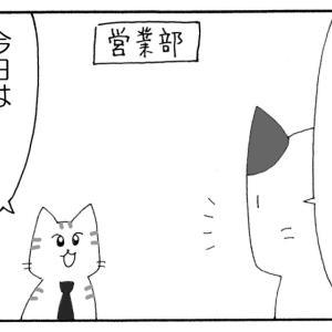 それいけNNN チェンジ!!その1